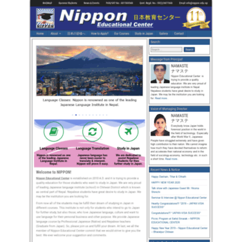 Nippon.edu.np thumbnail