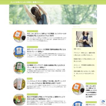 Nisgroup.jp thumbnail