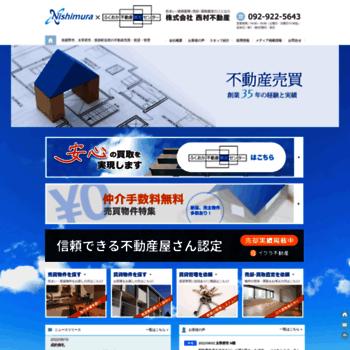Nishimura-estate.co.jp thumbnail