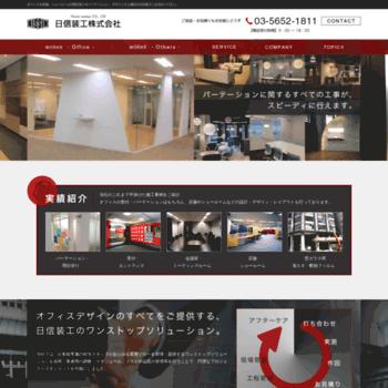 Nisoco.jp thumbnail