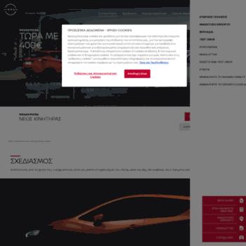 Nissan-micra.gr thumbnail