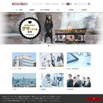 Nisshinbo.co.jp thumbnail