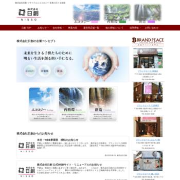 Nisso-eco.co.jp thumbnail