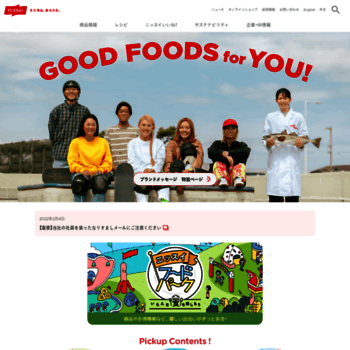 Nissui.co.jp thumbnail