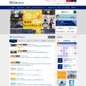 Nitech.ac.jp thumbnail