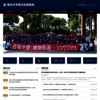 Njude.com.cn thumbnail