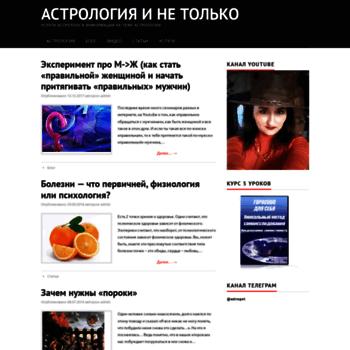 Nlebedeva.ru thumbnail