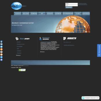 Веб сайт nochost.ru