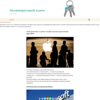 Nod-key.ru thumbnail