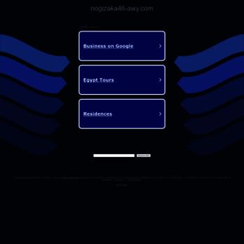 nogizaka46 awy com at wi 乃木坂46 always with you 乃木坂46