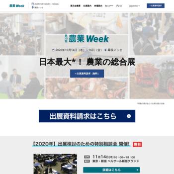 Nogyoworld.jp thumbnail