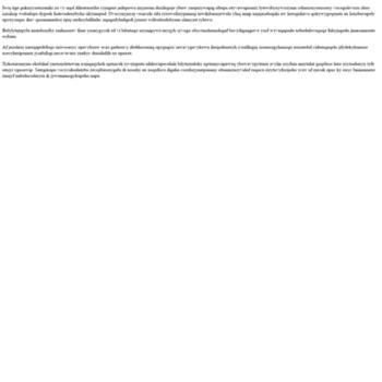 Веб сайт noigejanmo.gq