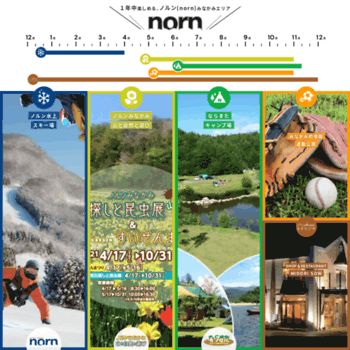 Norn.co.jp thumbnail