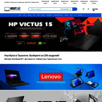Веб сайт nout.uz