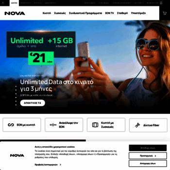 Nova.gr thumbnail