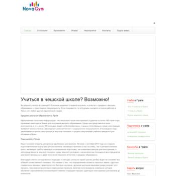 Novagym.ru thumbnail