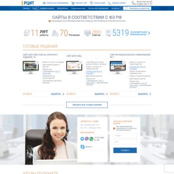 Веб сайт novcit.ru