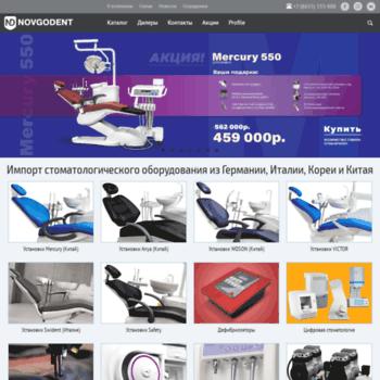 Novgodent.ru thumbnail