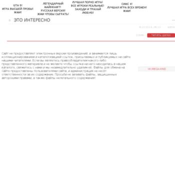 Novosti-smotret-video.ru thumbnail