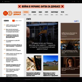 Novosti.dn.ua thumbnail