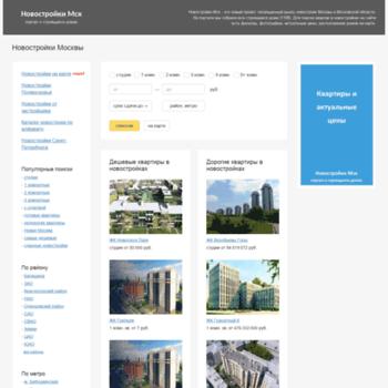 Novostrojki-msk.ru thumbnail