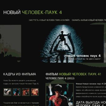 Novyichelovekpauk.ru thumbnail