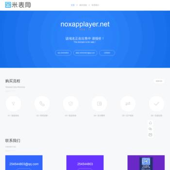 noxapplayer net at WI  Nox App Player - Best website that