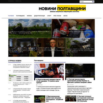 Np.pl.ua thumbnail