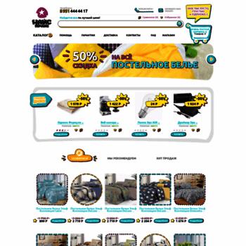 Np174.ru thumbnail