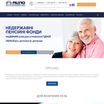 Npf.com.ua thumbnail