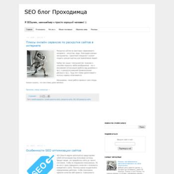 Веб сайт npoxodumetc.blogspot.com