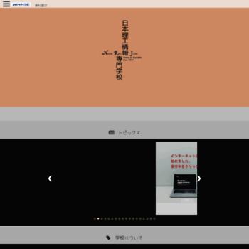 Nrj.ac.jp thumbnail