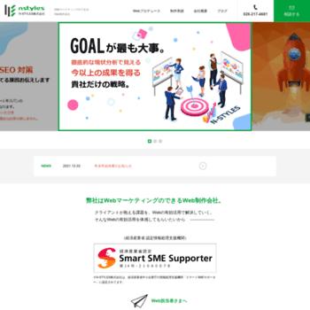 Ns3.co.jp thumbnail