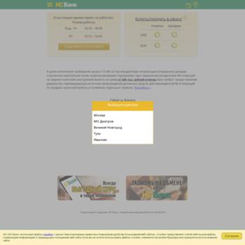 банки онлайн курс валют