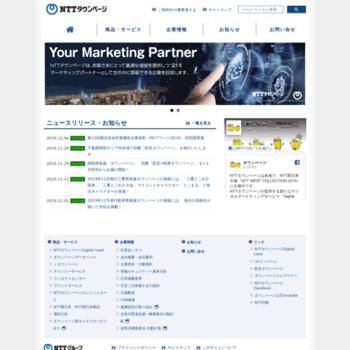 Ntt-tp.co.jp thumbnail