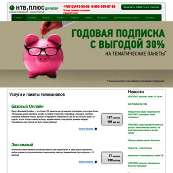 Ntvplus.center thumbnail