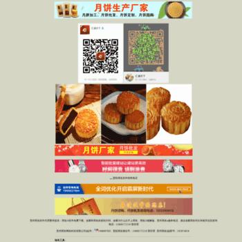 Nuan85678.cn thumbnail