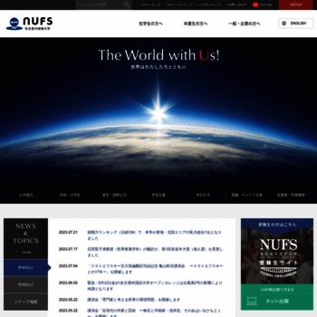 Nufs.ac.jp thumbnail
