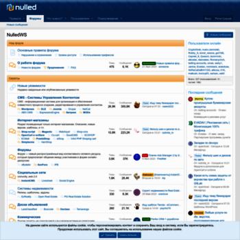 Веб сайт nulled.cc