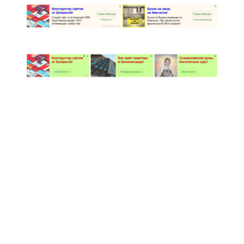 Numerology.sitecity.ru thumbnail