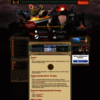 Новая бесплатная ролевая онлайн игра игра гонки ренегата онлайн 2