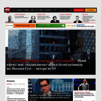 Бесплатный анализ сайта nv.ua