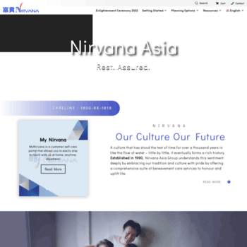 Nvasia.com.my thumbnail