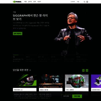 Nvidia.co.kr thumbnail