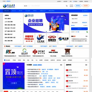 Nxrc.com.cn thumbnail