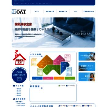 Oat.jp.net thumbnail