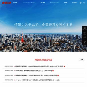 Obic.co.jp thumbnail