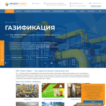 Oblservice.ru thumbnail