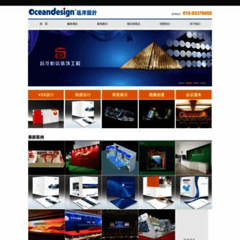 Oceandesign.cn thumbnail