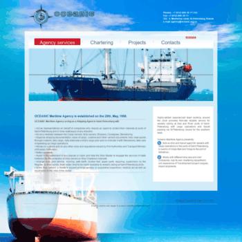 Веб сайт oceanic.ru